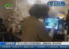 男子在女厕所内安装微型摄像头 涉嫌偷拍他人隐私被拘留
