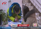 春节临近催热旅游市场  报名火爆住宿机票价格猛涨