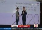 淮安广电主播签赠台历 为市民送上新年福利
