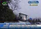 关注春运安全:无证司机驾驶大巴载客 被查时车上还有13名乘客