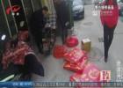 鮮花店無證經營煙花爆竹  店老板被拘留兩日