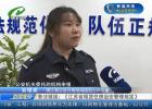 普法链接:《江苏省租凭住房治安管理规定》
