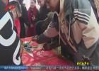 浓情饺子宴 共迎中国年