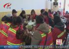 感恩城市美容师——志愿者为环卫工人准备爱心年夜饭