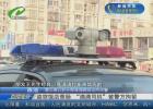 """盗窃饭店香肠  """"滴滴司机""""被警方拘留"""