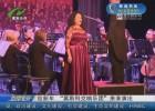"""迎新年 """"莫斯科交响乐团""""来淮演出"""