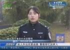 【清江浦警视】八旬老人街头迷路 警民合力伸援手