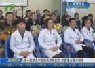 市一院举办中医师承拜师仪式 中医事业薪火相传