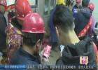 温暖回乡路  大学生志愿者进工地教农民工网上购票
