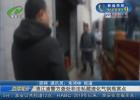 清江浦警方查处非法私藏液化气钢瓶窝点
