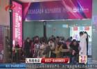 """最强""""春节档""""来袭  9部电影定档大年初一"""