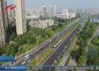 【关注春运】有轨电车:春节期间增加发车频次 保障市民出行