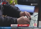 微信群散布虚假信息  盱眙男子谎报疫情被拘留