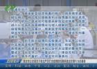 【眾志成城 抗擊疫情】淮安市公安局關于依法嚴厲打擊疫情防控期間違法犯罪行為的通告