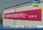 """【众志成城 抗击疫情】20050元!战""""疫""""一线收到的""""特殊党费""""!"""
