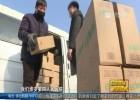 【众志成城 抗击疫情】爱心企业捐赠六万元物资 助力疫情防控暖人心