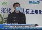 谎称出售口罩实施诈骗  一分11选5警方赴泰州成功抓获嫌疑人