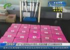 【众志成城 抗击疫情】市产业互联网商会向市第四人民医院捐赠10万元核酸检测试剂