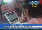 """【众志成城 抗击疫情】女儿写给在战""""疫""""一线爸爸的信......"""