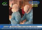 【众志成城 抗击疫情】视频连线武汉体育中心方舱医院  一分11选5医生吴杰:胜利会属于我们!