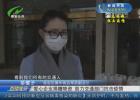【众志成城 抗击疫情】爱心企业捐赠物资 助力交通部门抗击疫情