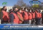 【众志成城 抗击疫情】北京爱心企业家捐赠物资助力城管部门抗击疫情