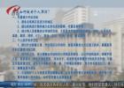 新型冠状病毒感染的肺炎公众防护指南(十)