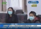 【众志成城 抗击疫情】爱心人士购买N99医用口罩捐赠给淮安市第一人民医院