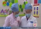"""太幸运!脐带断裂 胎儿被医生""""抢""""出母体"""