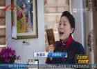 """【众志成城 抗击疫情】500京剧票友""""空中""""开演唱会  5000多市民宅在家里看京戏"""