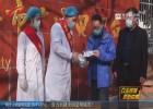 关爱疫情防控人员  免费赠送口罩中药
