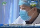 【眾志成城 抗擊疫情】淮安同濟醫院淮東社區衛生服務中心:把好疫情防控的第一道關