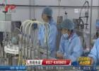 【眾志成城 抗擊疫情】全力生產醫用消毒酒精 定點捐贈武漢三家醫院