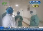 【众志成城 抗击疫情】援鄂医疗队员田小红:一顿饭喂了半个多小时 患者眼含泪水说谢谢
