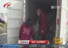 """""""硬核""""支援      103位种田大户向武汉捐赠大米26100斤"""