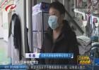 【众志成城 抗击疫情】盱眙:大河里有水小河里满  企业员工主动要求降薪复工