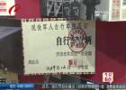 """【城市苏醒了】博物馆恢复开放    """"身份证 淮上通""""成入馆标配"""