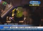 【民生热点面对面】飓风行动:交警部门出动警力375人 查处酒驾23起