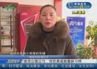 【文明餐桌】使用公筷公勺  市民养成就餐新习惯