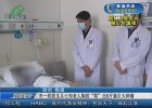 """【践行社会主义核心价值观】市一院医生从七旬老人胸腔""""取""""出8斤重巨大肿瘤"""