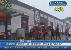 """【众志成城 抗击疫情】党员在一线  疫情防控、民生保障""""两不误"""""""