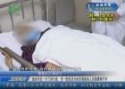 【践行社会主义核心价值观】患者术后一天下床行走  市一院成功为86岁高龄老人实施腰锥手术