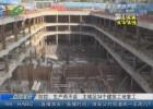 【众志成城 抗击疫情】防控、生产两不误  主城区34个建筑工地复工