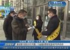 建設銀行淮安分行開展3.15金融消費者權益保護宣傳活動