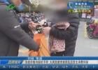 【民生热点面对面】实收价格与标价不符 大润发超市淮阴区店发生消费纠纷