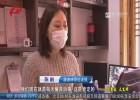 """【文明餐桌】早餐企业恢复堂食   """"一人一桌制""""降低感染风险"""