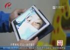 """暖心!手术室里的视频互动 """"云温暖""""催哭二胎奶爸"""