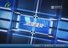 """【清江浦警视】双方上演""""吐口水""""闹剧 3人被处以行政拘留"""