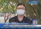 【清江浦警视】市民医保卡未更改初始密码 丢失后被盗刷457元