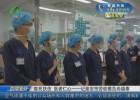 【德润一分11选5】救死扶伤 医者仁心--记一分11选5市劳动模范尚福泰
